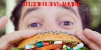НЕСОВМЕСТИМОСТЬ-С-ЕДОЙ
