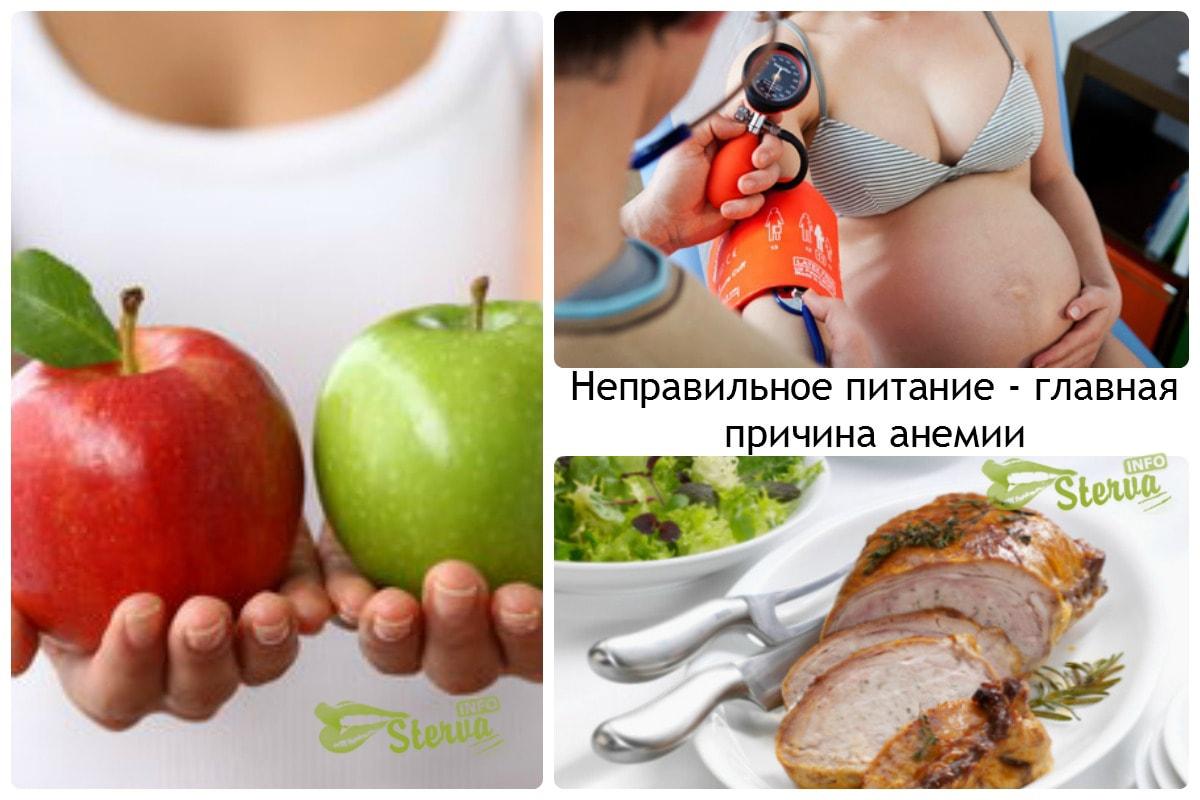 Неправильное-питание-главная-причина-анемии