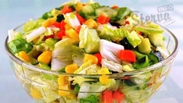 Овощной салат цветной