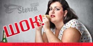 разоблачение-препаратов-для-похудения