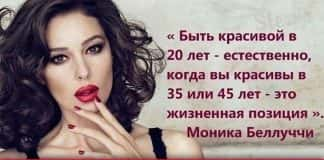 секреты-красоты-женщин