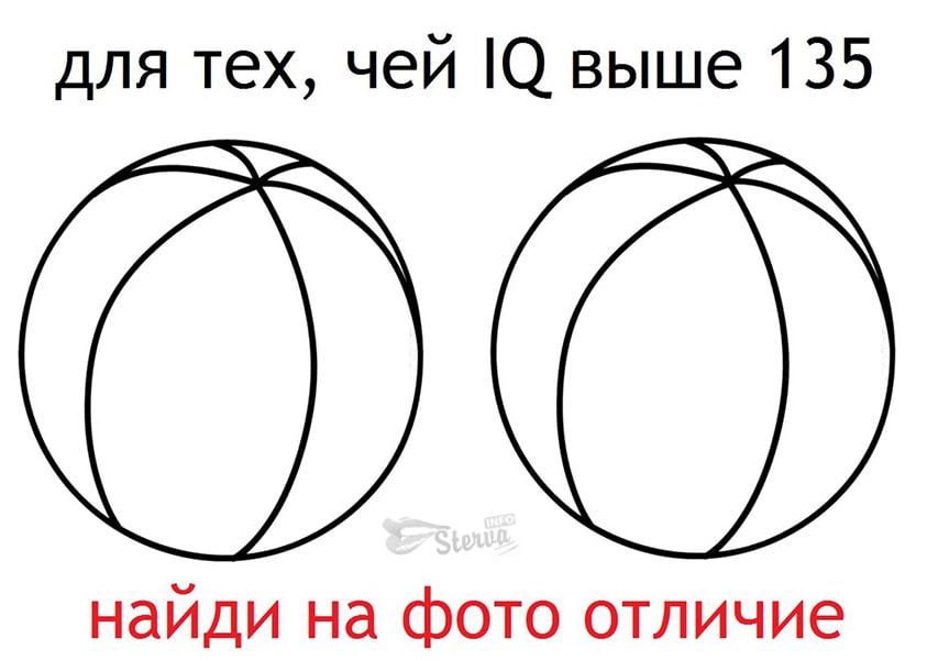 найти отличие на фото два мяча