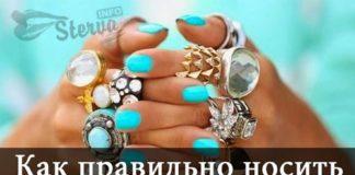 значение колец на пальцах