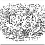 расскраски-антистресс-для-взрослых-страны-израиль