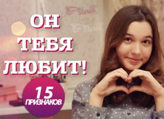 15-признаков-того-что-тебя-любят-min.jpg