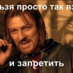 запрет-вк-и-ок-в-Украине