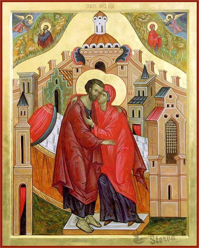 Пресвятая Богородица поможет каждому, кто к ней обратится! Аминь!-