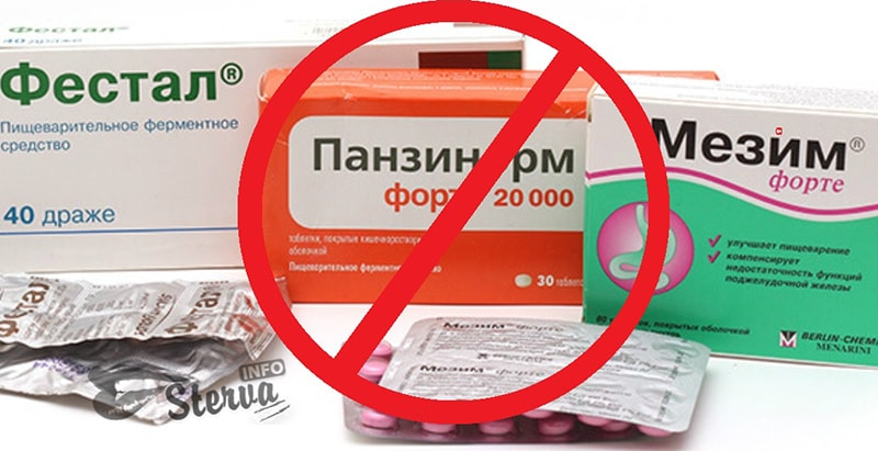 14 абсолютно бесполезных лекарств