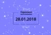 Гороскоп на сегодня, 28 января 2018 года, для знаков Зодиака