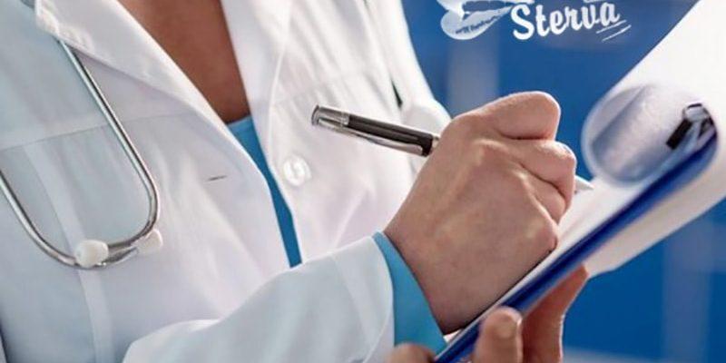В Украине меняют правила обращения к врачу