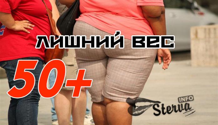 Как-не-набрать-лишний-вес-женщинам-50