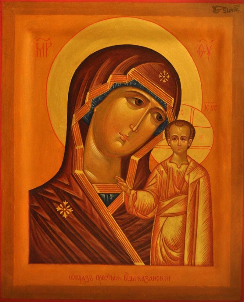 иконе Казанской Божьей Матери