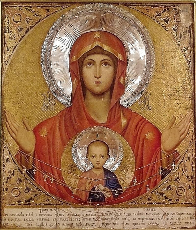 иконы Знамение