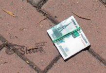 Я нашла на улице купюру, сделала так, как учила меня бабушка и у меня появились деньги-