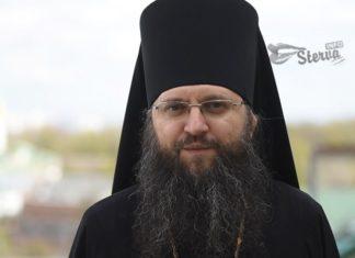 архиепископ к чему снится по соннику миллера