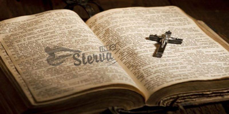 библия к чему снится по соннику миллера