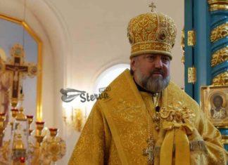епископ к чему снится по соннику Миллера толкование снов-min