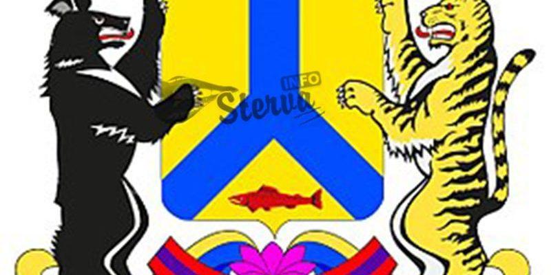 герб к чему снится толкование по соннику миллера-min