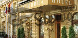 гостиница к чему снится толкование по соннику миллера-min