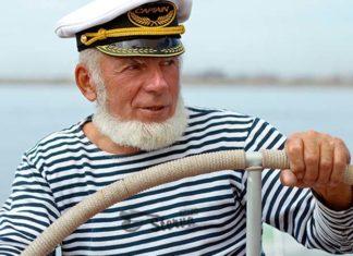 капитан к чему снится по соннику Миллера толкование снов-min