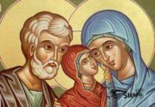 21 сентября - День Рождения Девы Марии. Вот 3 вещи, которые нельзя делать завтра
