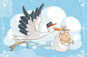 Книги для будущих мам ТОП-6 книг о малышах и воспитании-